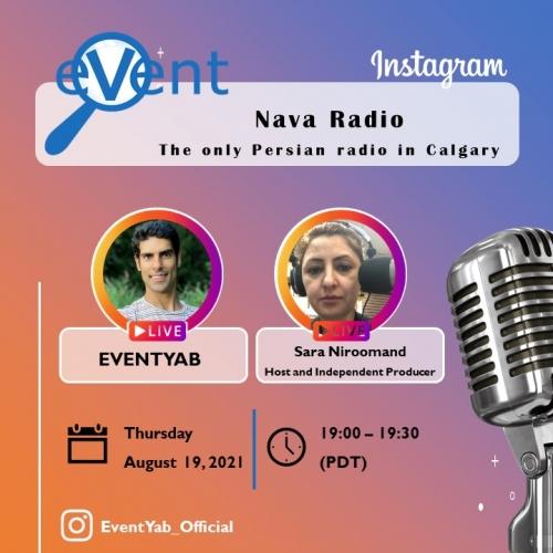 EventYab Live - Nava Radio