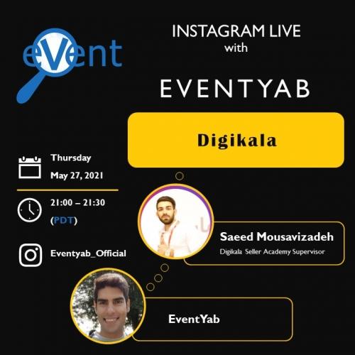 EventYab Live - Digikala