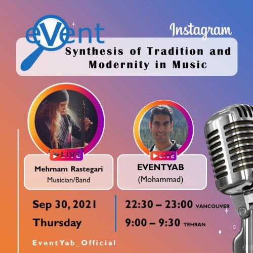 EventYab Live - Synthesis of Tradition and Modernity in musi