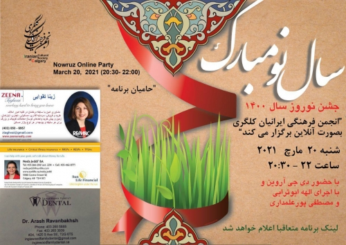 Nowruz Online Party by Iranian Cultural Society of Calgary