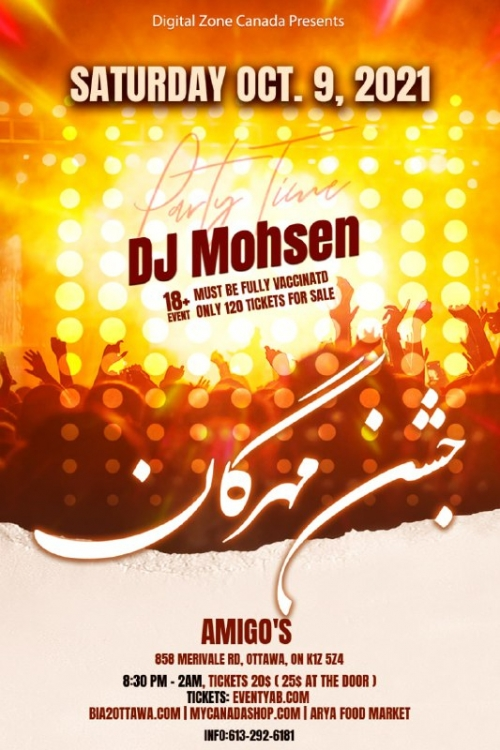 MEHREGAN Celebration with DJ MOHSEN