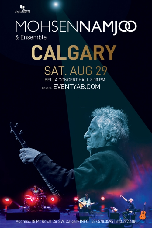 POSTPONED - Mohsen Namjoo Live in Calgary